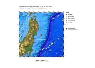 Japonya 8,9 Depremi