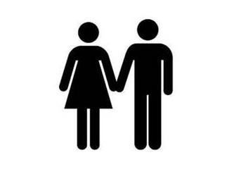 Kadınlarla ve kadınlarsız... Kadın-erkek eşitliği sıralamasında yerimiz...