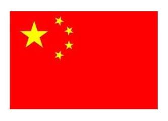 Çin Bayrağı, Çin Ulusal Amblemi, Çin Marşı