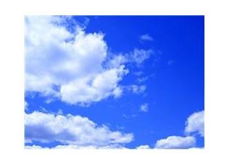 Bulutlarda asılı hayallerim