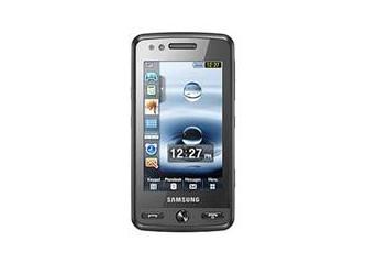 Yeni bir cep telefonu ve cep telefonun zararları