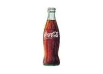 Coca Cola hakkında bilinmesi gerekenler