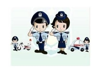 Üniversiteliler Polis Olmak İstiyor