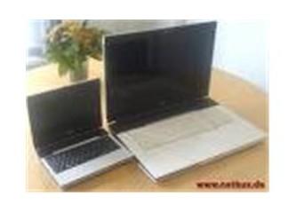 Notebook, netbook arasındaki fark nedir