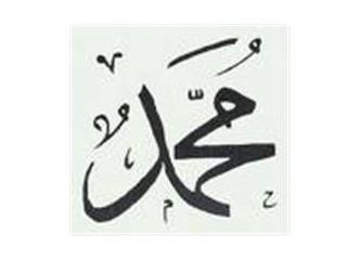 """Washington Anıtı'nın en tepesinde Fatiha Süresi'nın ilk ayeti """"Hamd Allah'a mahsustur"""" yazıyormuş..."""