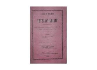 Karamanlıca Edebiyatından Şiirler (2): Maarif