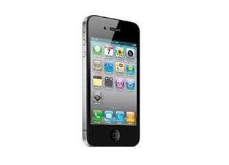 iPhone 4 ve yeni özellikleri