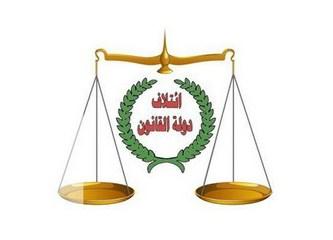 Kanun Devleti ile Hukuk Devletini birbirinden özenle ayıralım...