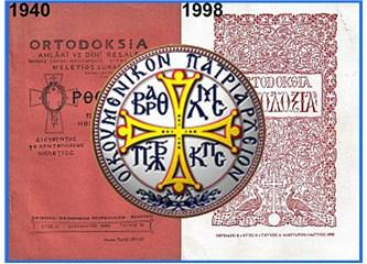 Cumhuriyet öncesinde devlet ve Türklük aleyhine Rumca yayınlar
