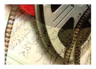 Kur'an kıssalarında sinematik özellikler
