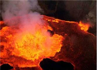 Yanardağ ya da volkan