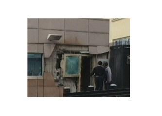 ABD'nin Ankara Büyükelçiliğine 'Canlı Bomba' saldırısı!