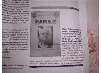 Şair Atila Er Bulgaristan basınında...