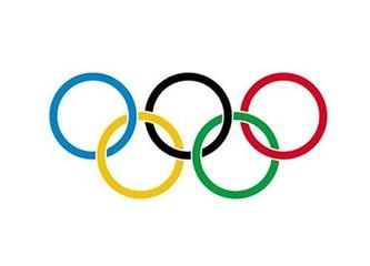 İslam Olimpiyatları