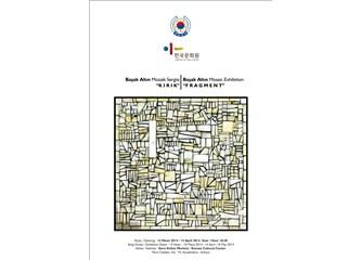 """Bocagi Kırıkları: """"Kırık /Fragment"""" Mozaik Sergisi"""