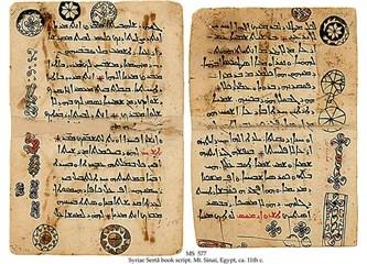 Türklerin kullandıkları alfabeler 2