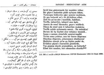 Osmanlıca - Türkçe
