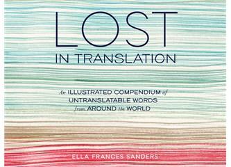 Her dilde olmayan hislere tercüman 13 kelime
