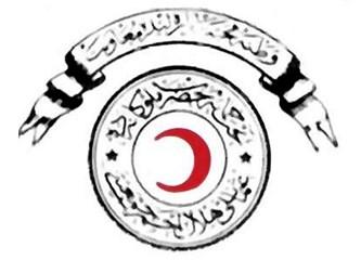 Hilal-i Ahmer A.Ş.