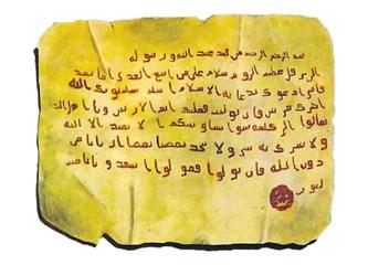 Hz. Muhammed'in Herakleios'a Mektubu
