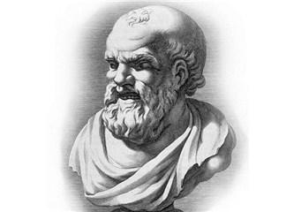 Demokritos ya da İlk Materyalist Filozof