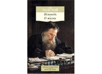 Tolstoy - İtiraflarım...  Yaşama Sarhoşluğu Üzerine