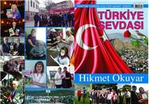 2017,  20. HİKMET OKUYAR ÖDÜLLÜ ŞİİR YARIŞMASI ŞARTNAMESİ yayınlandı..